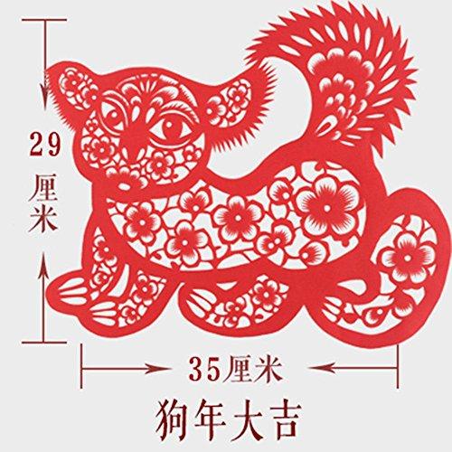 XNPP 2018 Jahre des Hundes Papierschnitt Chinesisches Neujahrsfest Reine Hand geschnittene Papierspezialität von China Fenstergitter Wanddekoration Feiertags dress up , 4 , All (Chinesischen Kostüm Männer Alten)