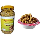 Rajasthani Swaad Moong Dal Mangodi Homemade Marwadi Mangori ( Non-Spicy , Sada Mangori )   400 Grams