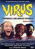 Virus - L'Inferno Dei Morti Viventi - Hell Of The Living Dead (1980) DVD