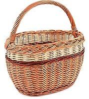 Garronda Wicker Shopping Basket ZAK_V2 (15.75 in x 11.02 in x 10.24 in)