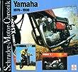 Schrader Motor-Chronik Bd.90, Yamaha 1970-1990