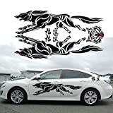 xj Car Styling Fiercely Wolf Totem Car Sticker Auto Body Side Wolf Decal Emblem Vinyl Decorative Personality Sticker … (Schwarz)