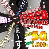 Hamatte Sabotte Oomaiga (Official Soundtrack - Jeu-vidéo thème 'Lucky Star')