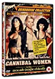 Grindhouse 1 - Cannibal Women in the Avocado Jungle of Death [UK Import]
