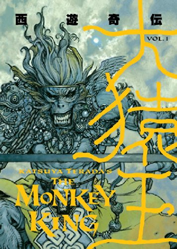 The Monkey King Volume 1: v. 1