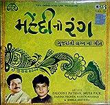 Mehndi No Rang