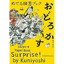 Surprise! by Kuniyoshi: Ukiyo-e Paper Book: Ukiyo-E Paper Book