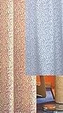 heimtexland Duschvorhang Textil inklusive Ringe 180x180 cm Wahl Design Fische Mosaik Typ240