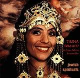 Jewish Spirituals -