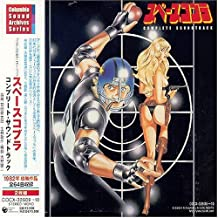 Space Cobra [Complete Edition] [Import allemand]