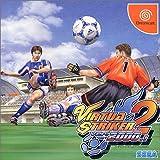 Virtua Striker 2: Version 2000.1[Japanische Importspiele] -