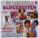 #8: Bollywood Blockbuster Vol.10 (Aashiqui; Dil; Saathi; Qayamat Se Qayamat Tak; Kurbaan)