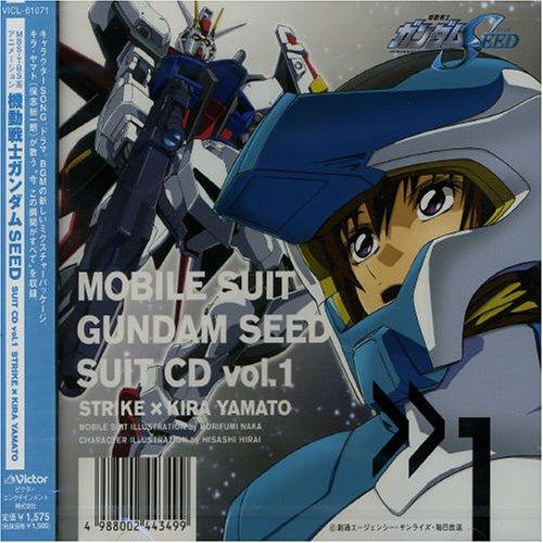 mobil-suit-gundam-seed
