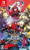 ARC SYSTEM WORKS Blazblue Cross Tag Battle NINTENDO SWITCH JAPANESE IMPORT REGION FREE