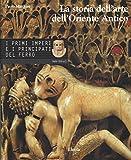 La storia dell'arte dell'Oriente antico. 3. I primi imperi e i principati del ferro (1600-700 a.C.)