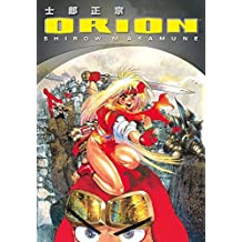 Orion by Shirow Masamune (2008-03-25)