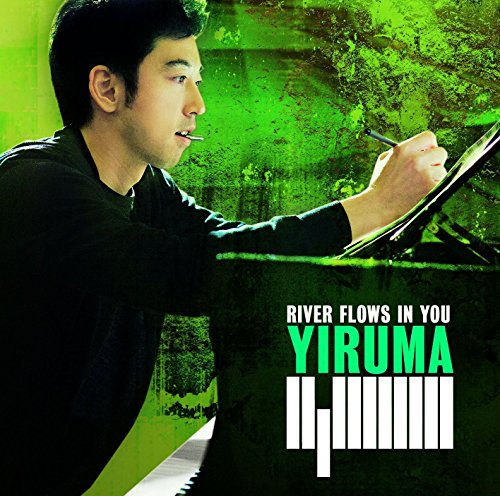River-Flows-In-You