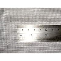Cesta de alambre de malla 30 -- 30 cm x60 cm x0.6 mm insectos Protector de acero inoxidable 304L 45% área abierta