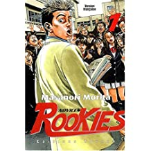 Rookies, tome 1