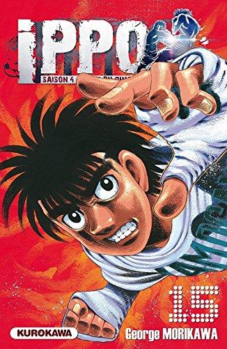 Ippo - Saison 4 - La loi du ring Vol.15 par MORIKAWA George