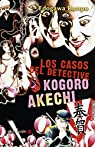 Los casos del detective Kogoro Akechi par Edogawa Rampo