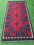 Article # 5363de la plus haute qualité Grande afghan Maimana fabriquée à la main en laine d'agneau Tapis Kilim Motif double face 205x 100cm–6.7x 3.3pieds...