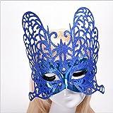 Kaige Maske Kugelstange Maske Halloween Kostüm Party Maske Umwelt-
