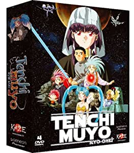 Tenchi Muyo - Coffret intégrale Collector [Édition Collector]