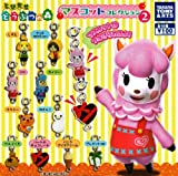 Animal Crossing New Leaf Mascot Collection Zipper Pulls Figure set ...