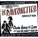 Chain Gang Of Love [VINYL]