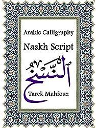 Arabic Calligraphy: Naskh Script