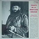 Chants De La Resistance Grecque