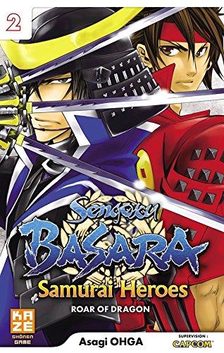Sengoku Basara Samourai Heroes - Roar of Dragon Vol.2