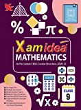 Xam Idea Mathematics - Class 9 - CBSE - Examination 2020-2021