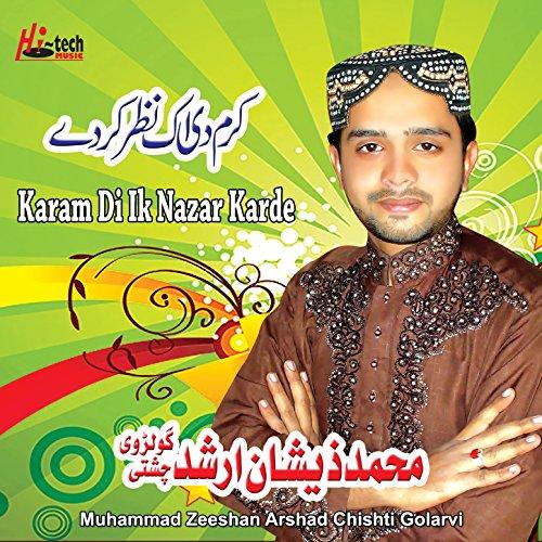 Yaar Bathere Ne Song Downlod: Ki Ki Ni Kita Yaar Ne Yaar Vaste By Muhammad Zeeshan