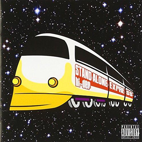 Stand Alone Express - Hi Def Audio