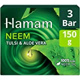 Hamam Neem Tulsi and Aloevera Soap Bar, 150g (Pack of 3)