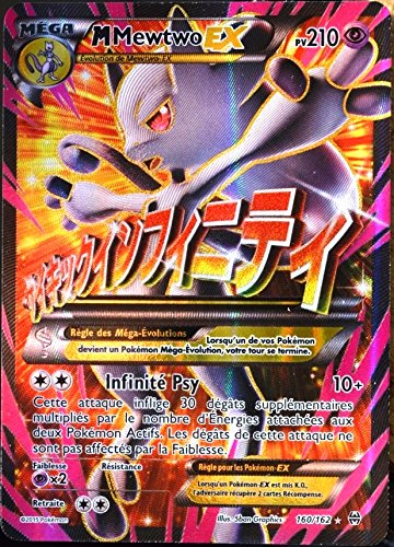 carte Pokémon 160/162 Méga Mewtwo EX (Y) 210 PV - ULTRA RARE - FULL ART NEUF FR