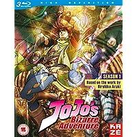 Jojo s Bizarre Adventure Season 1