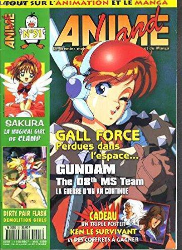 ANIME LAND - N°51 - MAI 1999 - GALL FORCE PERDUES, DANS L'ESPACE - GUNDAM - daniele douet, takashi namiki, portrait de yasuo otsuka, batman 2000, dragon half, maga traduits....