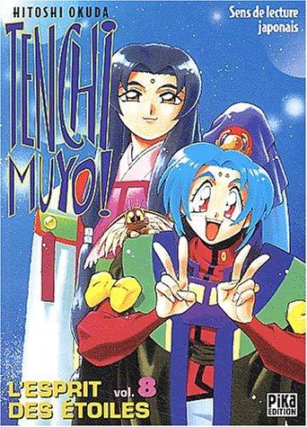Tenchi Muyo, tome 8