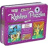 Krishna Puzzles| Krishna Caitanya | Jigsaw 2-in-1 Plastic| Waterproof Puzzles (Blue)