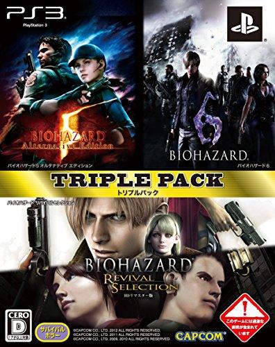 Triple pack de Resident Evil