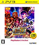 Super Street Fighter IV: Arcade Edition (PlayStation3 the Best) (japan import)