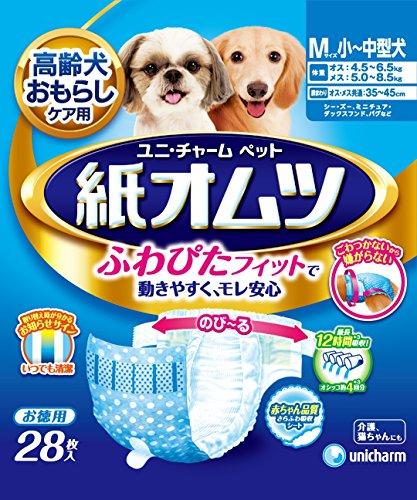 unicharm-disposable-pet-diapers-for-midium-28-pack-japan-import