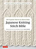 Produkt-Bild: Japanese Knitting Stitch Bible: 260 Exquisite Patterns by Hitomi Shida
