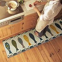Moderna alfombra San Bodhi con impresión de peces, alfombrilla para dormitorio, cocina y como antideslizante para el baño, vinilo, Multicolor, 45cm by 120cm
