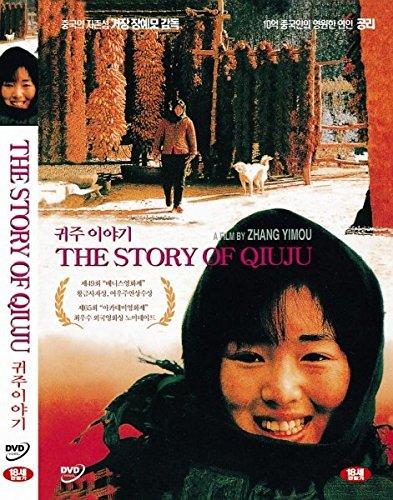Preisvergleich Produktbild Die Geschichte der Qiu Ju Alle Region