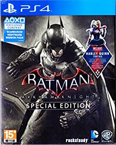 PS4 Batman Arkham Knight Special Edition [Steel Case Box] [Playstation 4]
