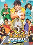 Bumper Draw is a hilarious film about two characters, Sunderlal ( Omkar Das Manikpuri)  and Farooq (Rajpal Yadav), who befriend each other in a strange situation.  They both encounter Pestonji(Bomie E. Dotiwala),an old Parsi man who adds to their  ex...